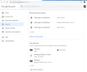Gmail से अपना mobile phone  कैसे पता करे