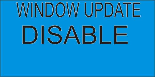 https://www.allhindi.net/window-update-disable/